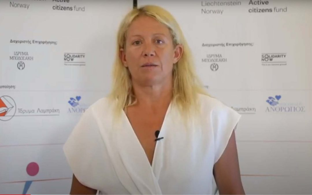 Μάνια Μπικώφ