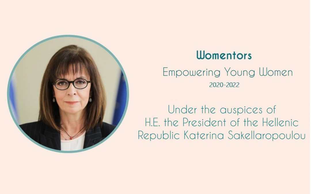 Under the auspices of Η.Ε. the President of the Hellenic Republic, Katerina Sakellaropoulou, the program for the empowerment of young women WOMENTORS